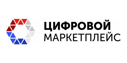 Каталог российского ПО «Цифровой маркетплейс»