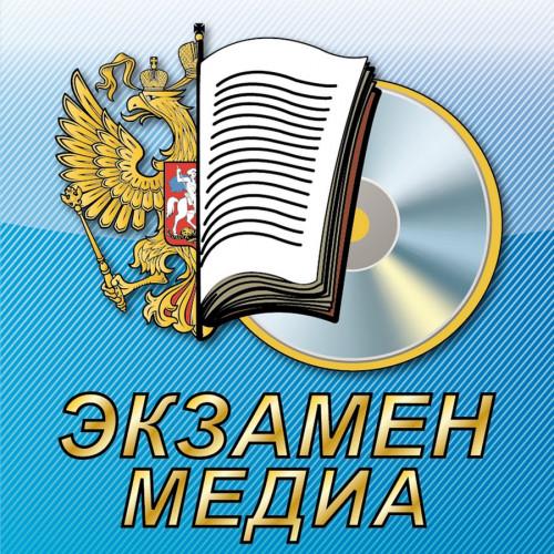 Электронное учебное пособие. Медиа коллекция. Великая Отечественная война 1941-1945