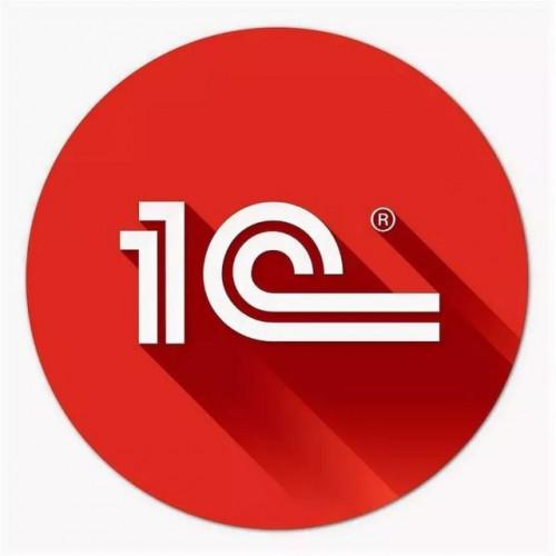1С-КАМИН:Учет ГСМ 2.0