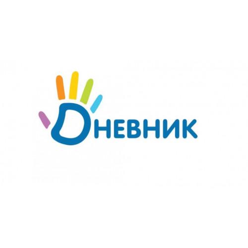 АИС Дневник-ОДО