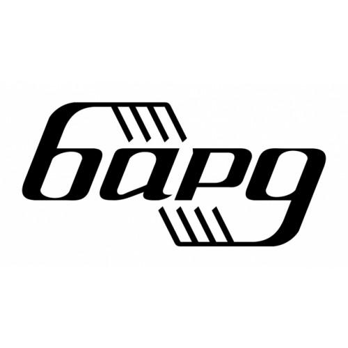 БЭСТ-5.Магазин - управление предприятием розничной торговли.