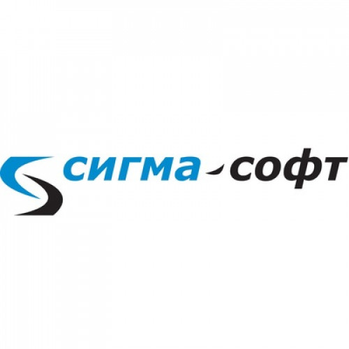 Программа ЭД.Сигма-Софт.РФ