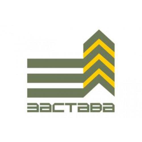 АПК ЗАСТАВА-ТК