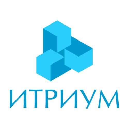 ITRIUM, программное обеспечение комплексных систем безопасности