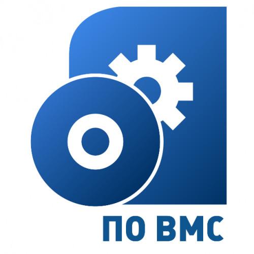 ПО контроллера BMC для CMM