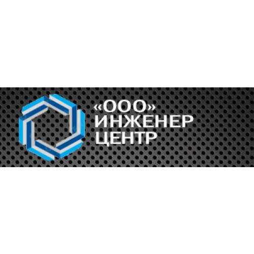 ПО КМУТ (ЭХО-Центр) 2.0.