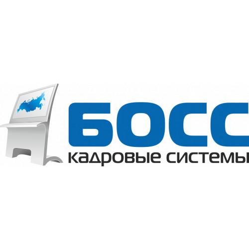 БОСС-Компания