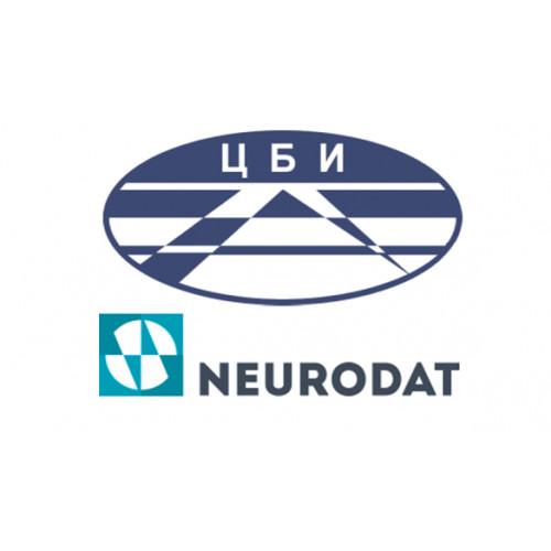 Система мониторинга NeuroDAT SIEM