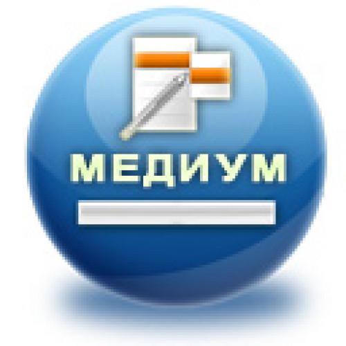 МЕДИУМ ВЭБ-КЛИЕНТ