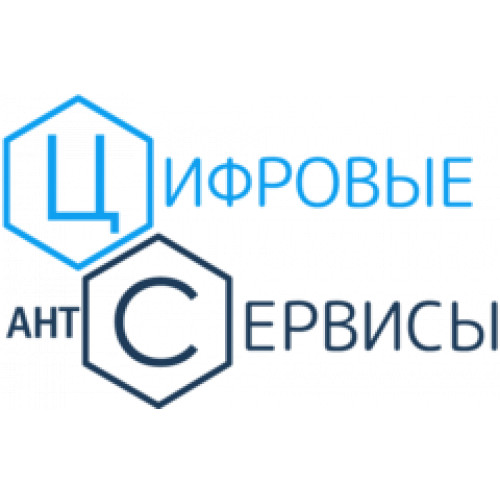 Интеграционная компонента ЛПУ (ИК ЛПУ)