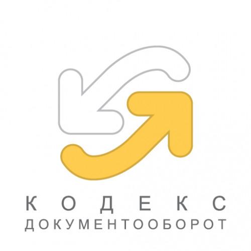 Система электронного документооборота Кодекс: документооборот