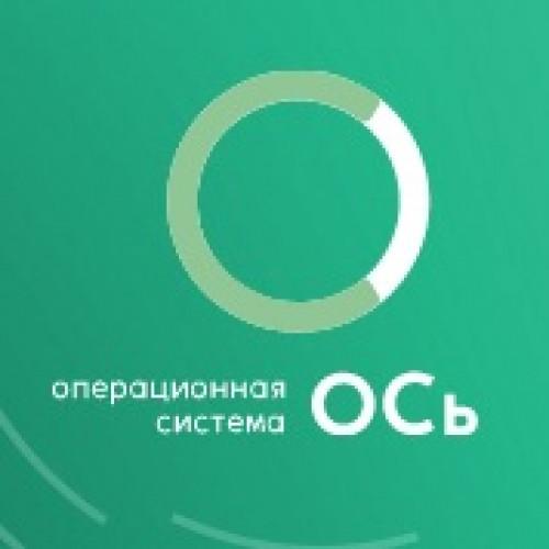 Операционная система ОСь