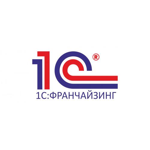 УЧЕТ МЕДИКАМЕНТОВ В БОЛЬНИЦАХ-КОНФИГУРАЦИЯ ДЛЯ 1С ПРЕДПРИЯТИЕ 8.2-8.3