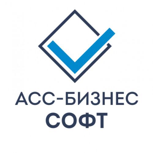 Программный комплекс Адресные выплаты и компенсации (АВК Астра)