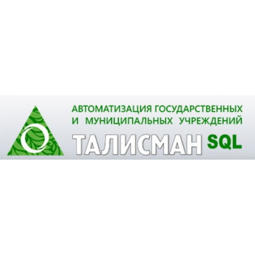 Талисман-SQL