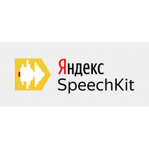 Yandex SpeechKit Box