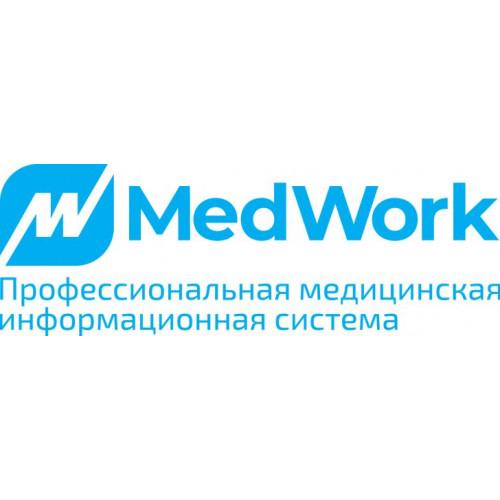 МИС MedWork