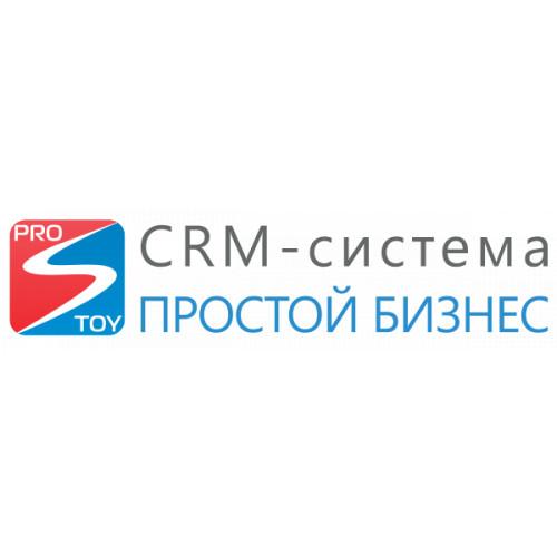 """CRM-система """"Простой бизнес"""""""