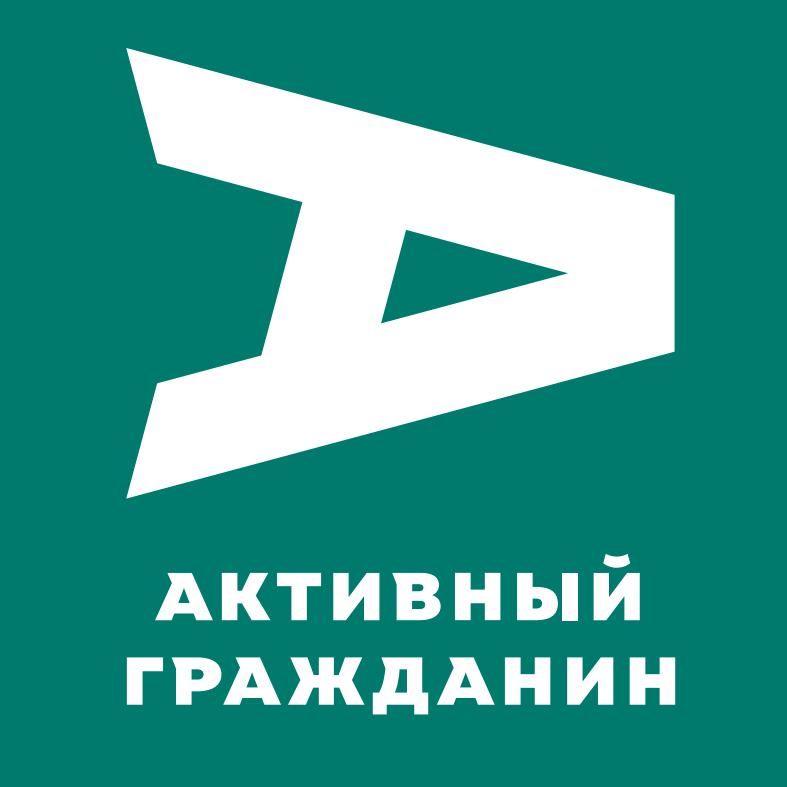 Ситуационный центр SC109 Активный Гражданин