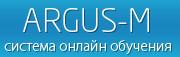 Аргус-М