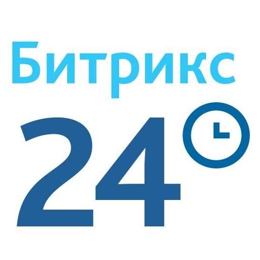 1С-Битрикс24. Лицензия Компания.