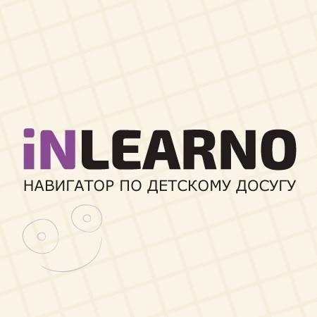 Inlearno - Навигатор по умному детскому досугу