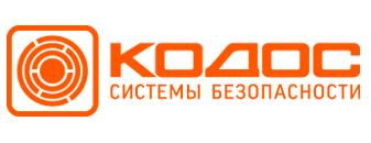 Программный комплекс КОДОС