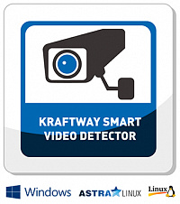 Кроссплатформенное ПО видеонаблюдения KRAFTWAY SMART VIDEO DETECTOR (KSVD)