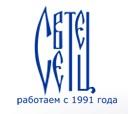АИС СВЕТЕЦ-112