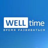 WELLtime