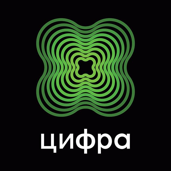 Zyfra IIOT Platform / Платформа промышленного интернета вещей