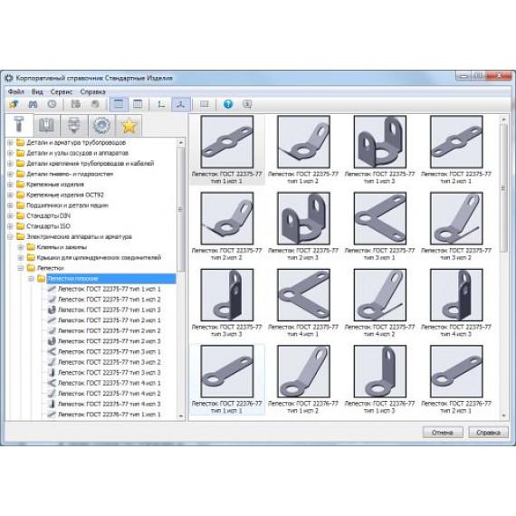 ПОЛИНОМ:MDM Стандартные Изделия: Электрические аппараты и арматура 3D