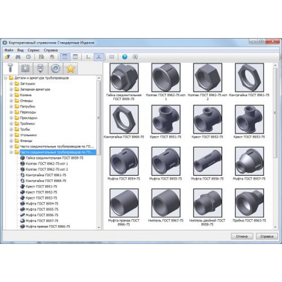 ПОЛИНОМ:MDM Стандартные Изделия: Детали, узлы и конструктивные элементы 2D и 3D