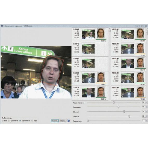 """""""Визирь"""". Программный комплекс системы видеоидентификации."""