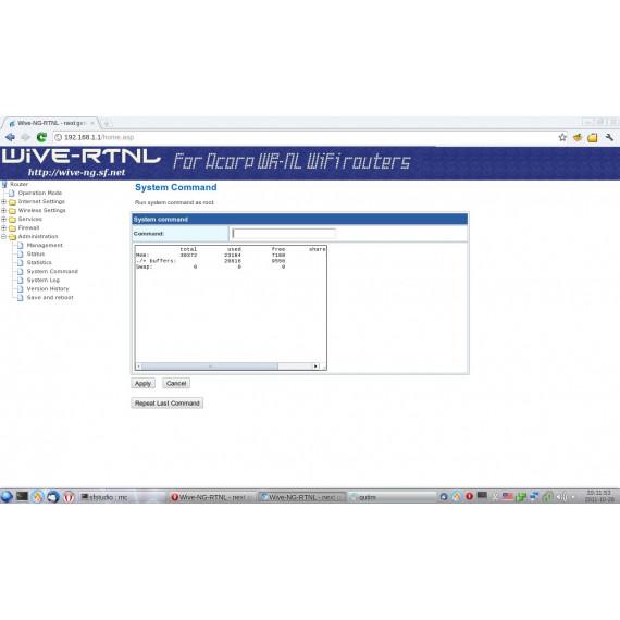 Wive-NG операционная система для сетевых маршрутизаторов и wifi оборудования