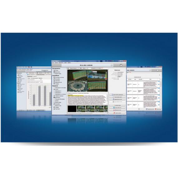 Комплекс протоколирования совещаний Референт-ПС: СПО приема и хранения аудио- и видеоданных, СПО управления протоколированием, СПО АРМ протоколирования совещаний (Референт-ПС)