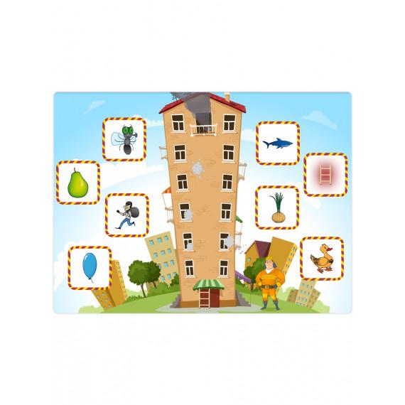 Программный комплекс Логоблиц Школа