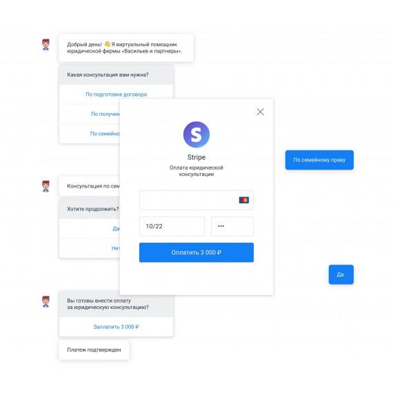 Form.one — конструктор AI чат-ботов