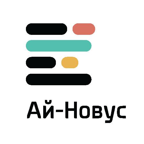 АЙ-НОВУС - цифровые платформы