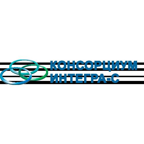 Консорциум Интегра-С - цифровые платформы