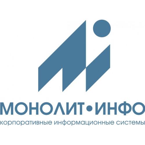 МОНОЛИТ-ИНФО - цифровые платформы