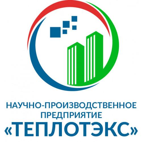 НПП ТЕПЛОТЭКС - цифровые платформы