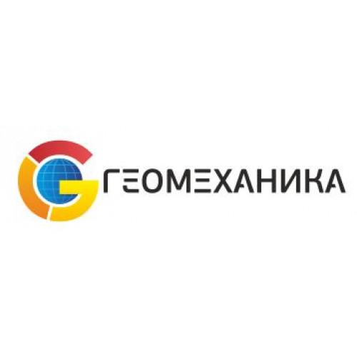 ГЕОМЕХСИСТЕМ - цифровые платформы