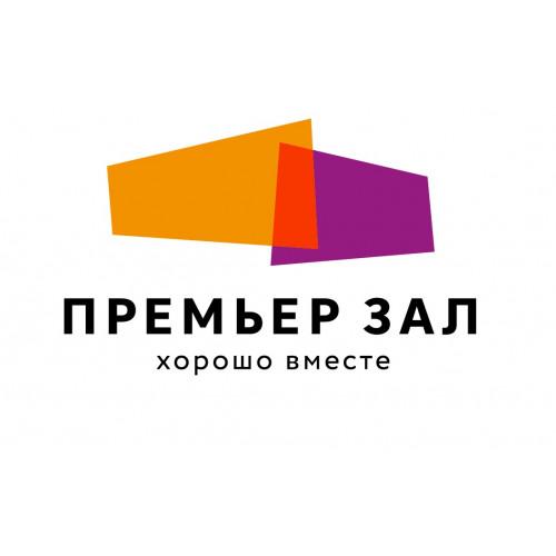 Сеть кинотеатров Премьер Зал - цифровые платформы