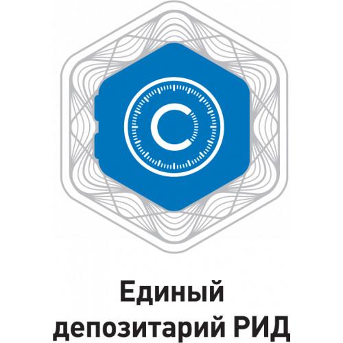 ЕДРИД - цифровые платформы