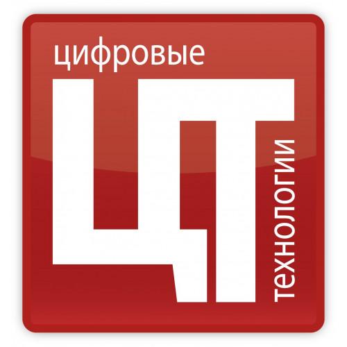 ЦИФРОВЫЕ ТЕХНОЛОГИИ - цифровые платформы