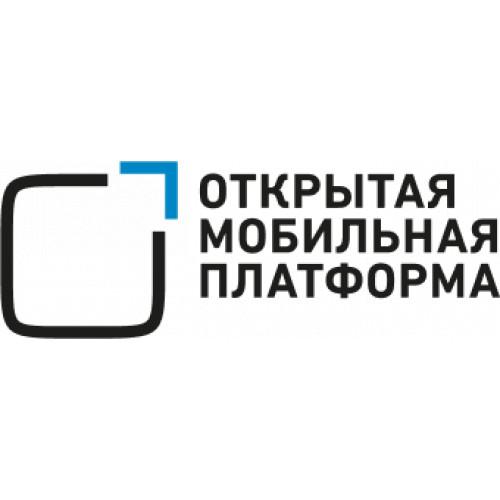 ОТКРЫТАЯ МОБИЛЬНАЯ ПЛАТФОРМА - цифровые платформы