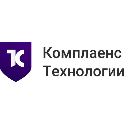 КОМПЛАЕНС ТЕХНОЛОГИИ - цифровые платформы