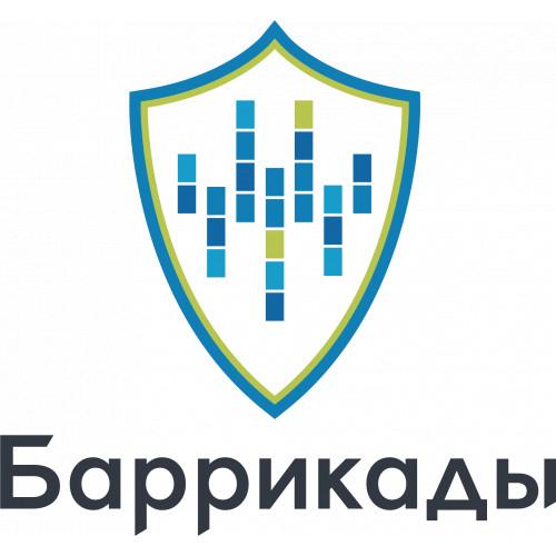 ИННОВАЦИОННЫЙ ЦЕНТР БАРРИКАДЫ - цифровые платформы