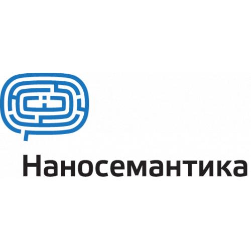 ЛАБОРАТОРИЯ НАНОСЕМАНТИКА - цифровые платформы